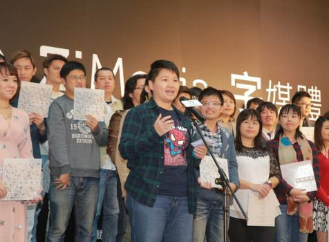 台灣部落客協會籌備會 會員募集中