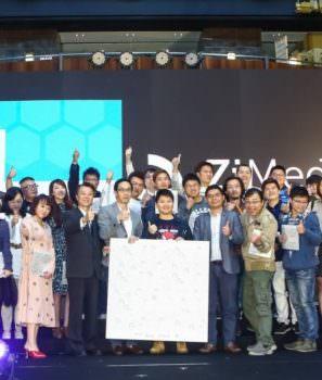 鴻海集團推一把,上百部落客集結要籌組台灣部落客協會